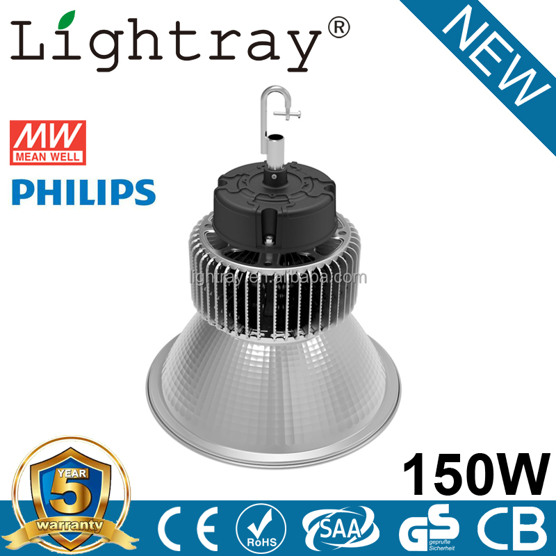 150w led high bay IP65 industrial led high bay light with PHILIPS chips CE ROHS 5 year warranty
