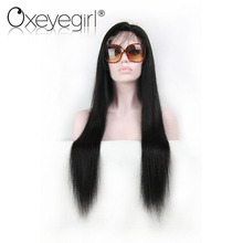 New arrival in 2017 most fashionable with highest quality human hair thin skin top lace wig