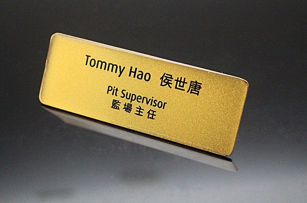 Hot selling custom metal aluminum blank name tags for staff