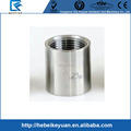 "1 1/4"" BSP Female Straight Nipple Joint Pipe Connection 304 Stainless Steel connector Fittings"