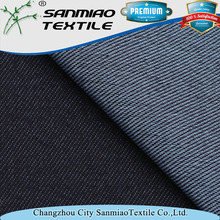 2017 most popular denim egyptian cotton fabric wholesale made in China