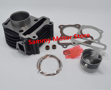 DAYANG POPO50 POPO70 50CC/70CC 39MM/47.5MM Motorcycle Cylinder Kits With Piston And Pin