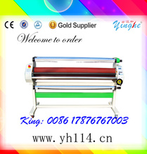 agent needed and lowest price heat seal laminator