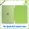 Factory supply , custom smart cover for apple ipad air 2 case