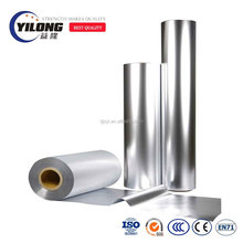 Soft packaging film usage insulation facing pet aluminum foil