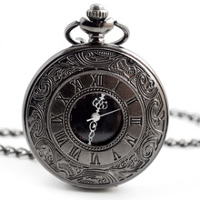 Best Quality Pastoral style retro Roman pocket watch with chain