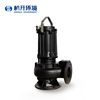 /product-detail/high-quality-cast-iron-sewage-pump-submersible-pump-electric-centrifugal-pump-60812011880.html