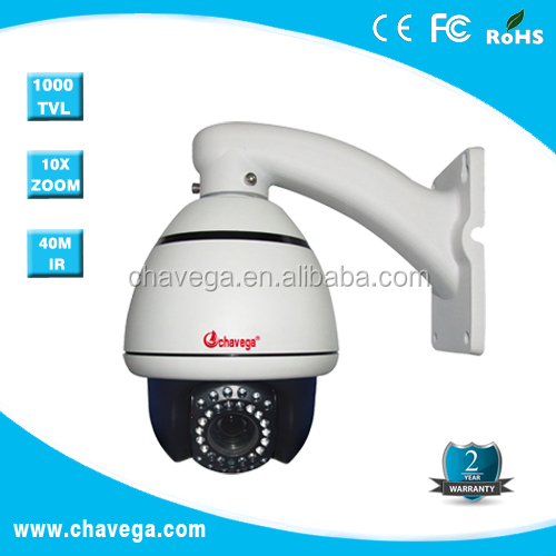 besting selling ip hd cctv ptz camera cctv with 10x zoom and ip 66 protection level
