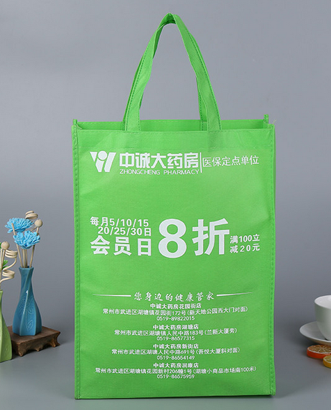 Eco-friendly recycled shopping bag zipper pp non woven custom eco nonwoven bags