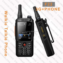 3G Office Intercom Device,Skype Intercom Wireless,Public Network Walkie Talkie Wholesale