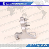 2015 High Quality aluminum alloy galvanized strain clamp for electric wire clamp