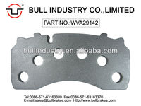 Bus &Truck Brake Pad Steel Backing Plate With holes WVA29142 For Renault Mercedes Benz
