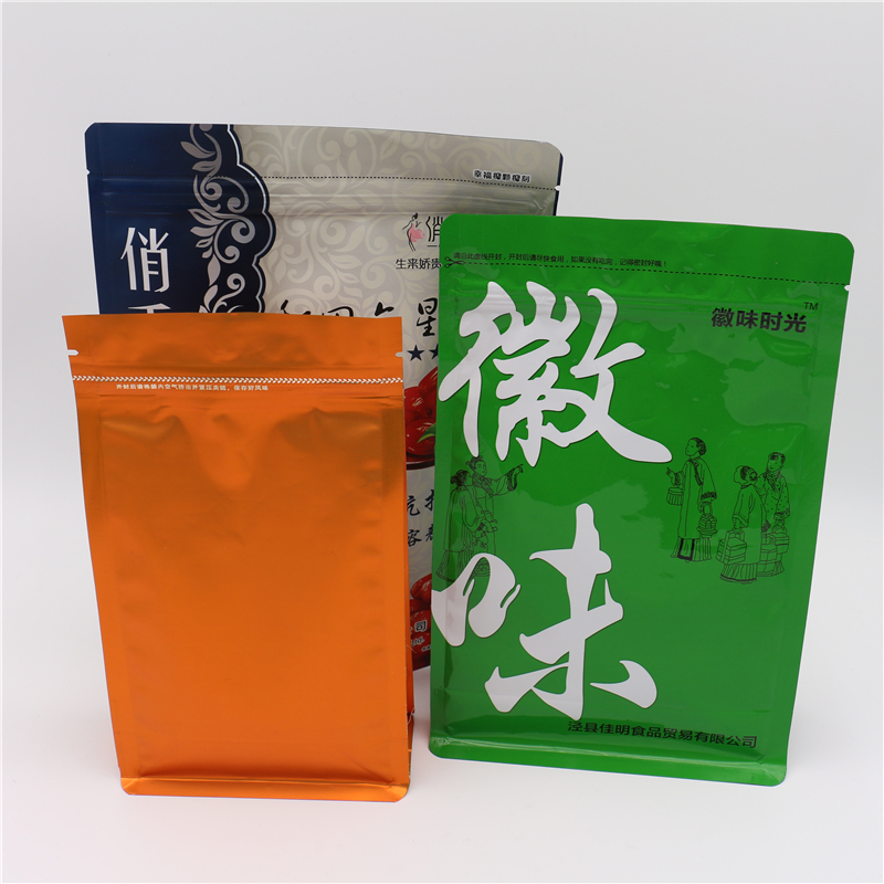 High quality low price of 1kg self seal laminate plastic bags