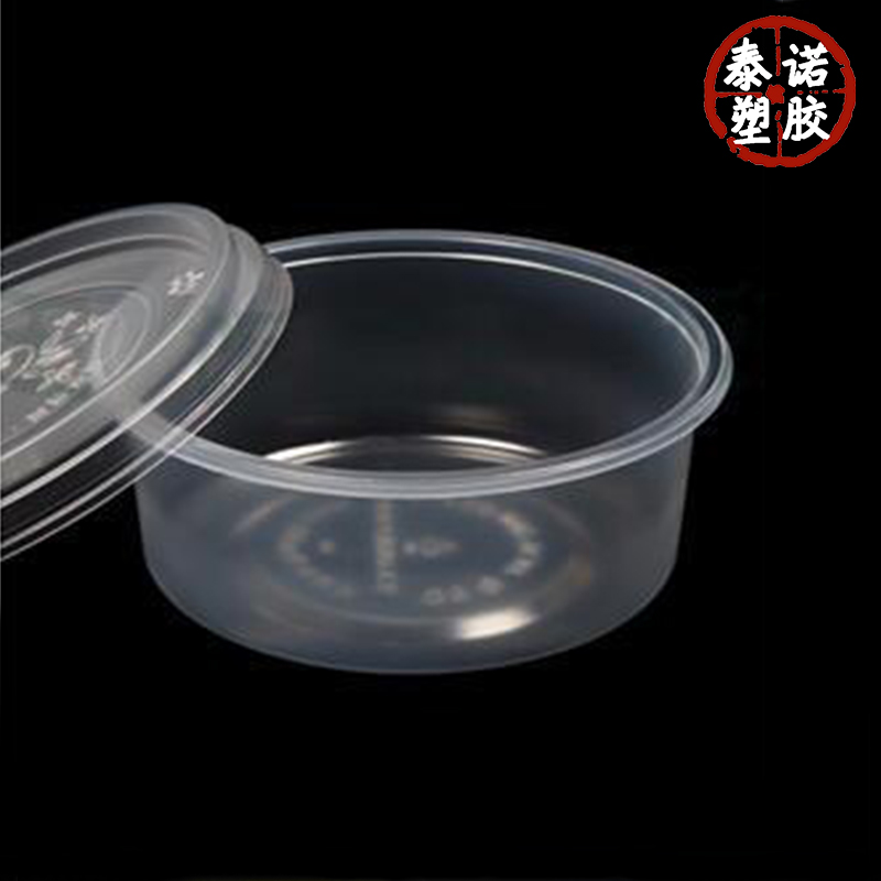 12oz dome food grade clear hard plastic bowl for juice