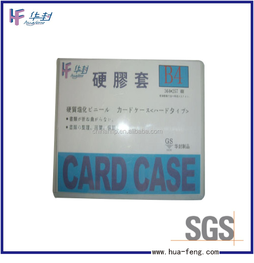 All size plastic business card holder