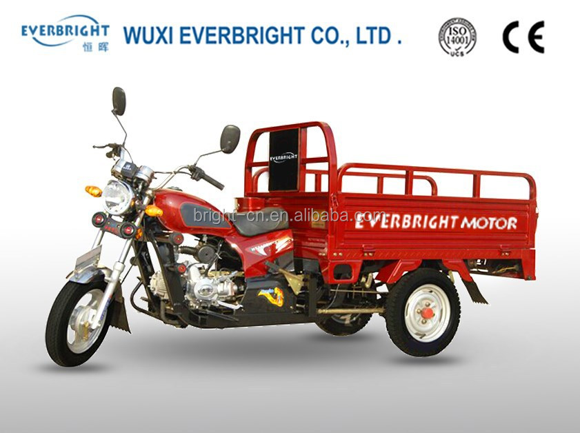 cheap 3 wheel pertol cargo motorcycle tricycle