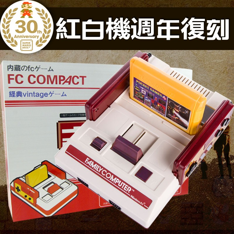 Classic Famicom Red and White Game Console FC Compact for Nintendo FC