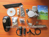 BICYCLE ENGINE IN 50cc 2 stroke engines for bicycle for sale