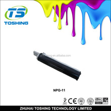 Compatible NPG-11 toner cartridge for Canon NP-6012/6014/6118/6512/7120/7130/C120/122/130 toner