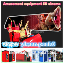 Amusement equipment kids game mobile cabin cinema 5D cinema