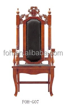Genuine leather and antique wood judge chair (FOH-G07)