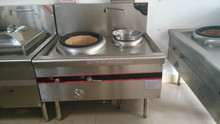 Strong fire gas wok range with brick for restaurant /Fast food stove by Gas