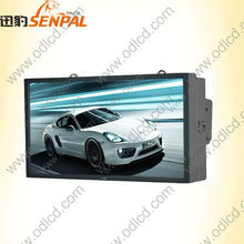 xxx video china led video display 46 inch full color and high brightness outdoor LCD screen