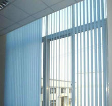 2014 style vertical blinds