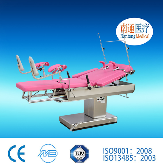 Golden brand Nantong Medical ABS handrail monitor obstetric labor bed
