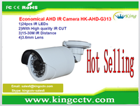 10 Years Expert Trade Assurance Service Economical AHD IR Bullet Camera 24LEDs High Definition Camera