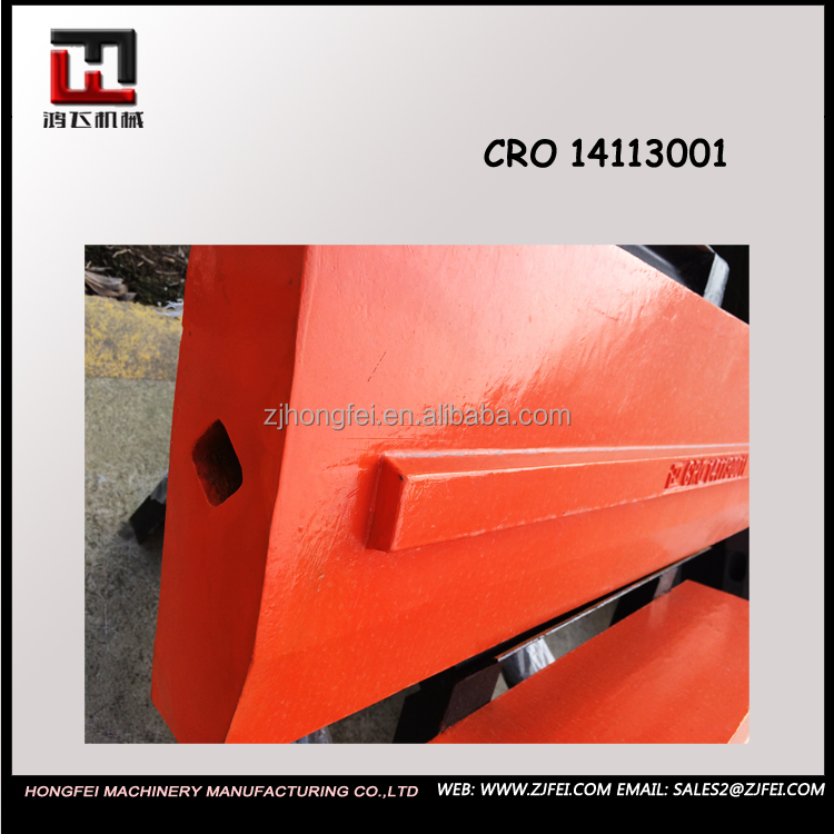 HIGH QUALITY AFTERMARKET CRUSHER SPARE WEARING PARTS