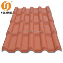 Best selling high quality corrugated plastic roofing sheets