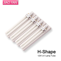 12W UV Electronic Lamp Tube Bulbs H shape for UV Light Gel Lamp Nail Curing Dryer #6404