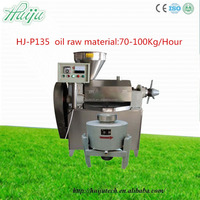 Industrial Stable Working essential oil extraction equipment/coconut oil expeller machine HJ-P135