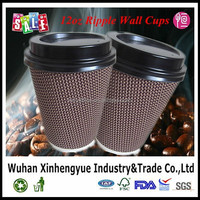 New Style Good Heat-Insulated Corrugated Ripple Wall Paper Cups