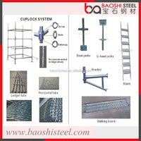 metal ringlock scaffolding joint pin