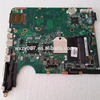 /product-detail/for-hp-509451-001-laptop-motherboard-mainboard-60318748072.html
