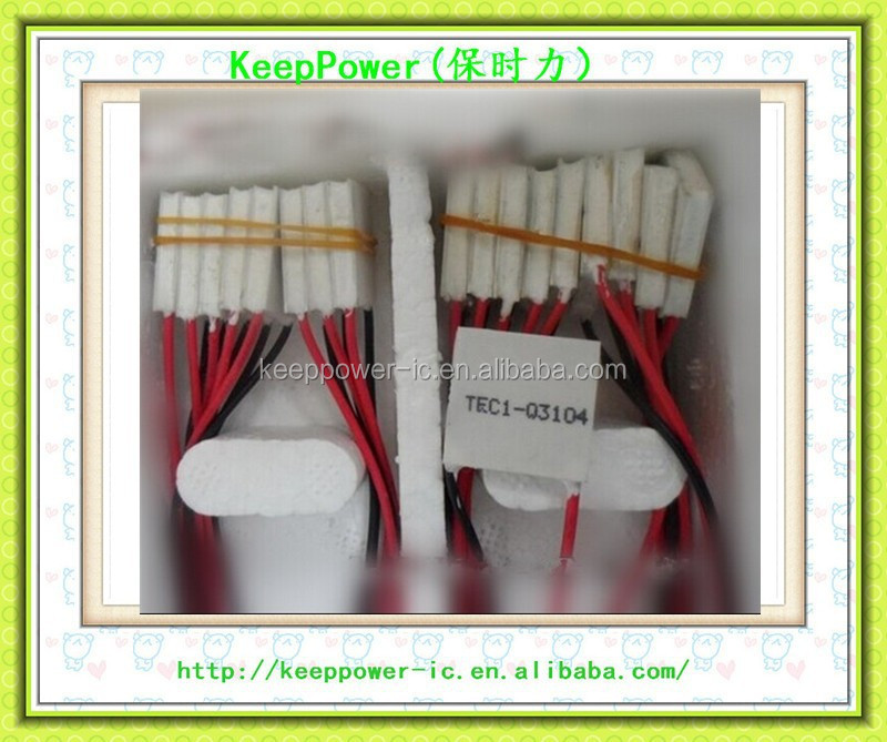 TEC1-12725 62 * 62mm piece of semiconductor electronic refrigeration chiller