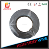 SILICONE RUBBER INSULATION HEAT RESISTANT CABLE COPPER TIN-PLATING CABLE LOW VOLTAGE ELECTRIC OVEN HEATING WIRE
