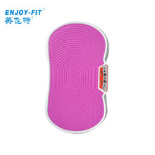 Stable quality belt vibration plate exercise whole body fitness machine
