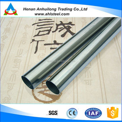 small diameter stainless steel pipe 316L