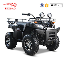 SP125-1L*Shipao 2017 chain drive 4 wheel atv quad bike 110cc 125cc