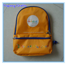 420D Polyester Nice Fashionable School Bag For Children