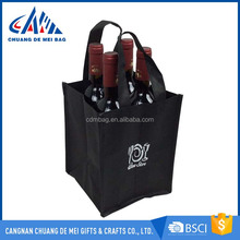 BSCI supplier environmental 4 bottle shopping bag pp non woven wine bag