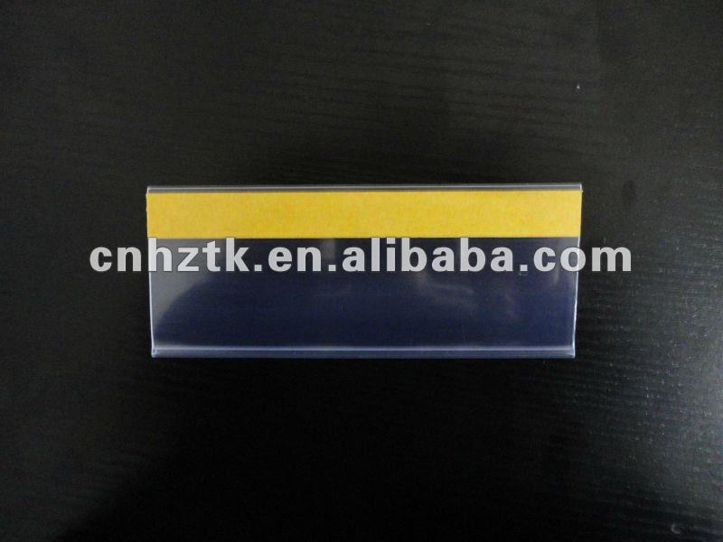 paste type plastic label holder/price strip/data strip