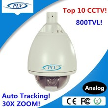 auto tracking 360 degree pan 90 degree tilt 30X zoom rotating 800 tvl analog ptz cameras with OSD menu