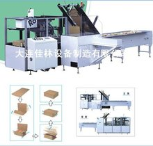 case packaging machine for motorcycle steering