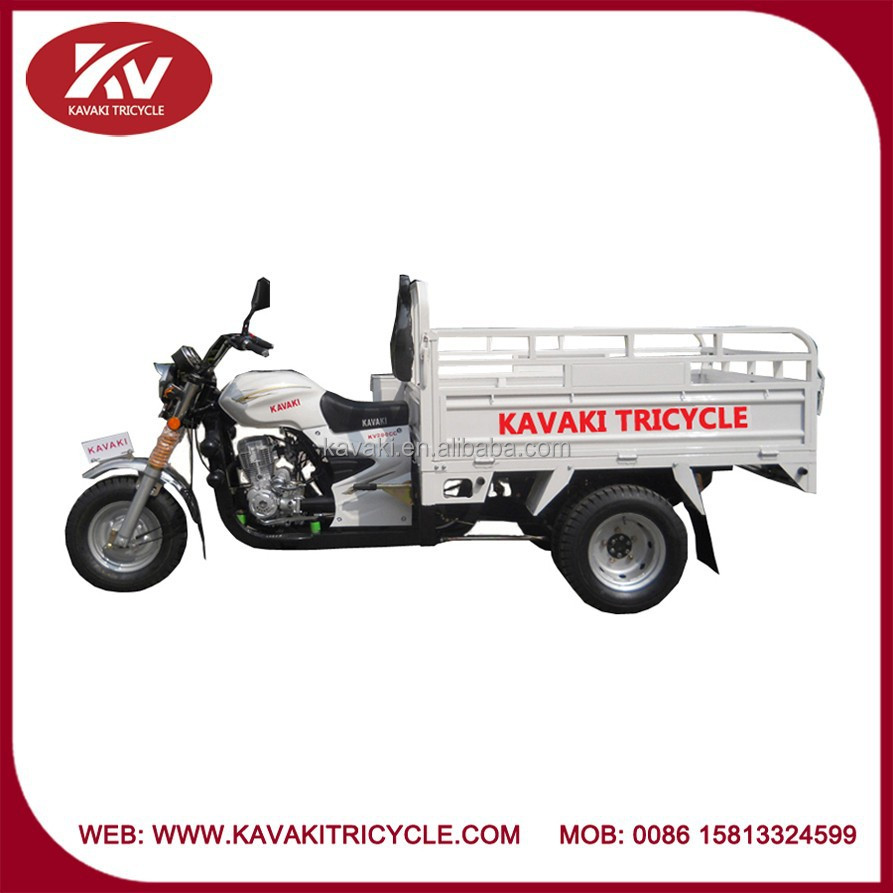 KAVAKI MOTOR/TRICYCLE wholesale air-cooled powerful engine 250cc 3 wheel car price