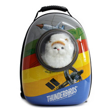 Space capsule shaped originality pet carrier breathable backpack for cat dog outside Travel portable bag pet products