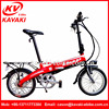 2015 Low Cost Built-in Frame Lithium Battery 240W Brushless Motor Small Folding Electric Bike,Electric Fat Bicycle Folding